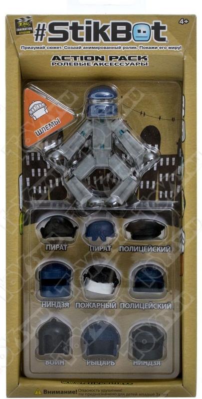 Стикбот (Stikbot) шлемы