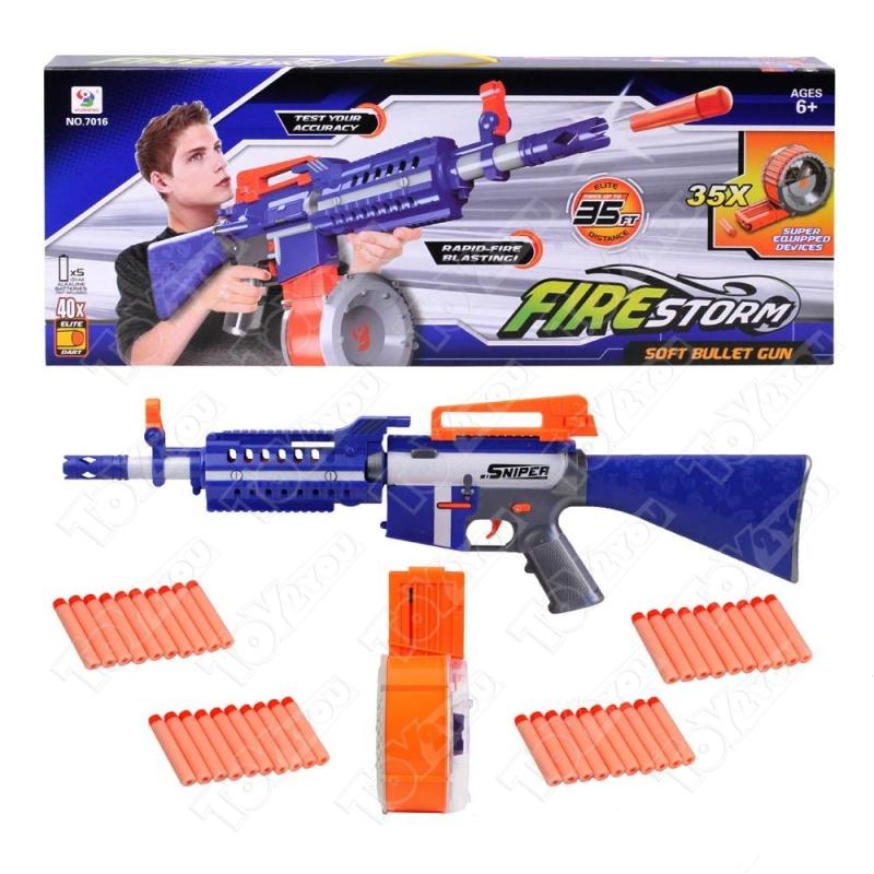 Автоматический Бластер Автомат с пульками Файер Сторм. (Fire Storm Blaste) 35 пулек