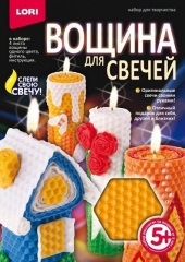 "LORI Вощина для свечей ""Желтая"" Вн-010"