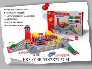 S+S Toys Мегапарковка: Автомойка EK80014R с машинками