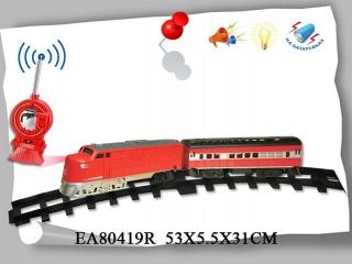 """Электрическая железная дорога EA80419R """"Вокзал"""" на радио управлении S+S TOYS"""