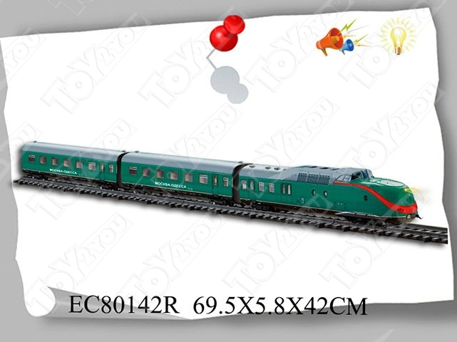 """Стартовый набор """"Вокзал"""", EC80142R S+S TOYS"""