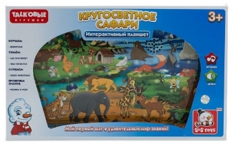 "Электронная игра EH80149R ""Кругосветное сафари"" S+S Toys"