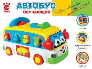 Автобус GT8900 со светом и звуком, на батарейках, в коробке 29*14,5*15см TOP TOYS