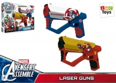 "Пистолет ""Мстители"" MARVEL (390188)"