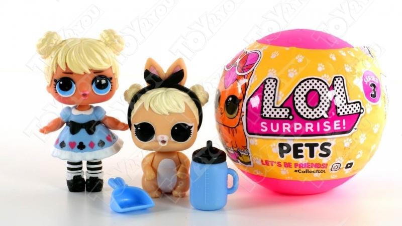 Кукла-сюрприз LOL в шарике серия Pets (питомцы) - набор из 3 шариков
