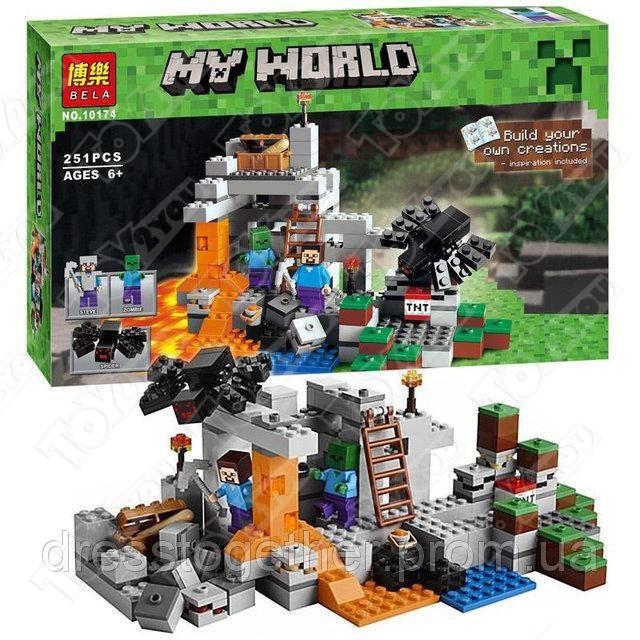 Конструктор MY World Пещера Майнкрафт 21113 BELA 10174 (251 детали)