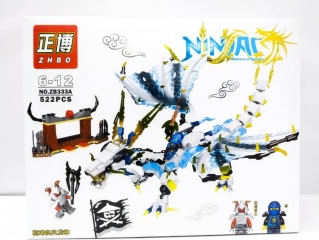 Конструктор Китайский снежный дракон 522 детали (ZHBO NO.ZB333A)