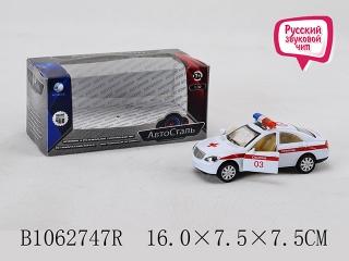Машина F1001 АвтоСталь металл, в коробке 16*7,5*7,5см