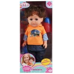 Интерактивная кукла Карапуз Никита, 36 см, Y36BR-RU