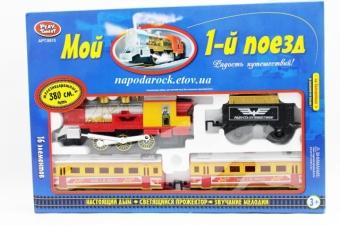 """Электрическая железная дорога """"Мой первый поезд"""" на батарейках, свет, звук, дым"""
