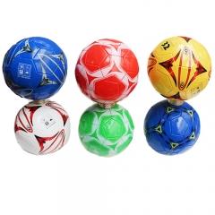 Мяч футбольный цветной