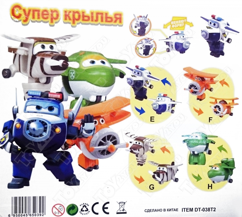 Игрушки Супер Крылья (Super Wings) - Полный Набор Героев 12 шт