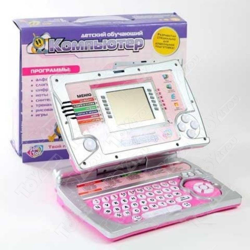 Детский Обучающий Компьютер (Joy Toy 7005)
