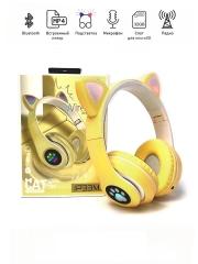 Беспроводные наушники Cat Ear P33M с bluetooth и светящимися кошачьими ушками и лапками, желтые