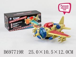Самолет 1105 Бомбардировщик, со светом и звуком, на батарейках, в коробке, 25*10,5*12см