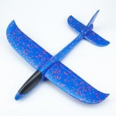 Большой Самолет - Планер 46 см Синий
