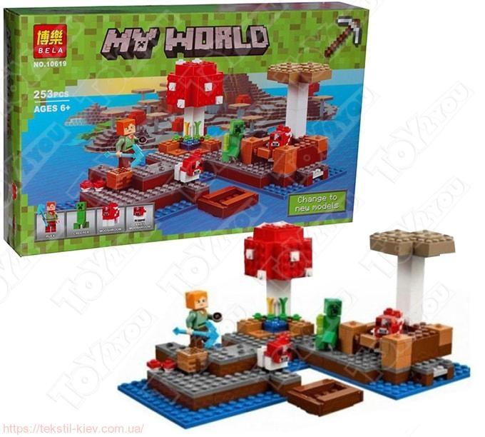 Конструктор MY World Грибной остров Майнкрафт 21129 10619 (253 детали)