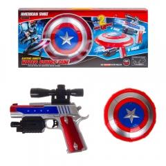 Набор щит и пистолет с аккум. зарядом