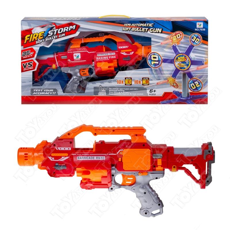 Автоматический Бластер пистиолет с пульками Файер Сторм. (Fire Storm Blaste)