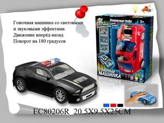 Машина EC80206R Полиция, со светом и звуком, на батарейках, в коробке 20,5*9,5*25см S+S TOYS