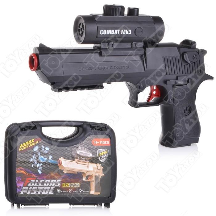 Детский Пистолет с водными пулями, в чемодане (787)