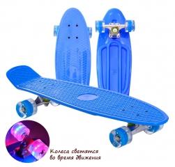 "Пенни борд (скейтборд) со светящимися колесами синий 75 см (30"")"
