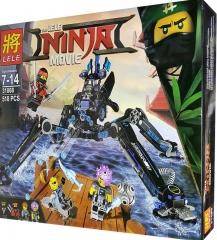 Конструктор НиндзяГо Муви Водяной робот 518 деталей LELE NinjaGo Movie 31068