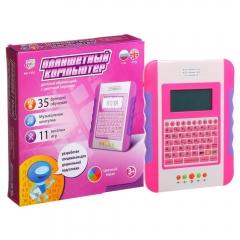 Детский Русско-Английский обучающий планшет 32 функции (Joy Toy 7220)