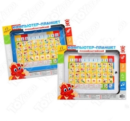 Детский обучающий русско-английский компьютер-планшет (Top Toys GT5589)