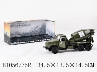 Грузовик 6688-4DYP военный, инерционный, в коробке 34,3*13,5*14,5см