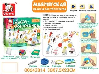 Набор для творчества 00643814 Пластилин с аксессуарами в коробке S+S Toys