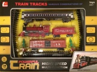 """Детская железная дорога """"Train"""""""