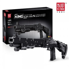 Конструктор Mould King 14003 Дробовик — Bernelli M4