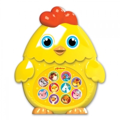 Цыпленок (Зверята-малышата)