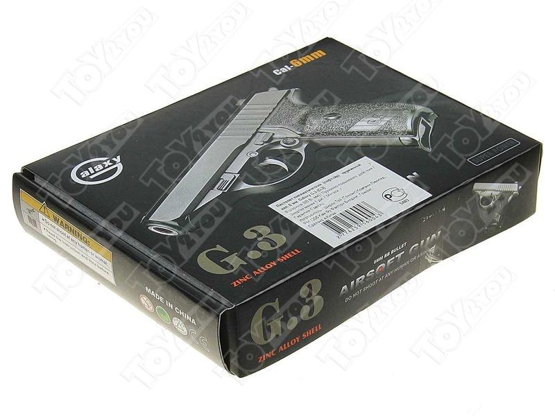 Детский пневматический пистолет из металла Вальтер (G.3)
