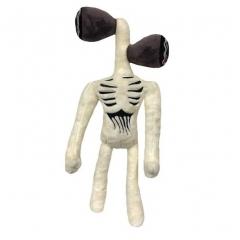 Мягкая игрушка - Сереноголовый 35 см (белый)