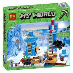 Конструктор MY World Ледяные шипы Майнкрафт 21131 BELA 10621(464 детали)