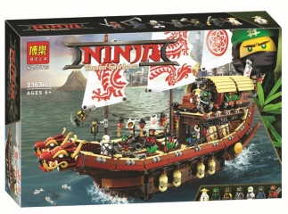 """Конструктор НиндзяГо """"Летающий корабль Мастера Ву"""" 2031 деталь BELA NinjaGo Movie 10723"""
