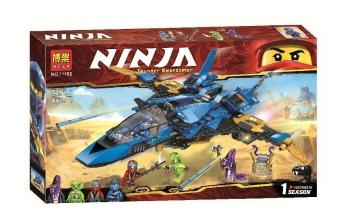 Конструктор НиндзяГо Штормовой истребитель Джея 524 детали NinjaGo BELA 11162