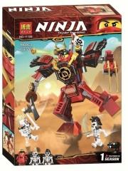 Конструктор НиндзяГо Робот-Самурай 160 деталей NinjaGo BELA 11159