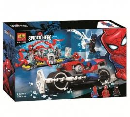 Конструктор Супергерои Спасение на мотоцикле с Человеком-пауком 252 деталей