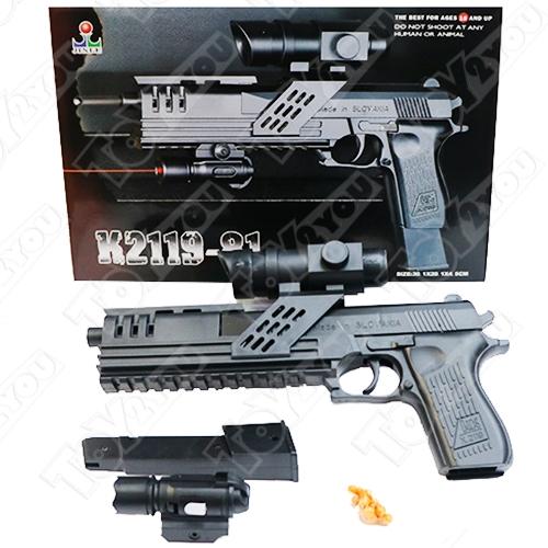Детский Пневматический пистолет с лазерным прицелом Shantou Gepaiс K2119-81