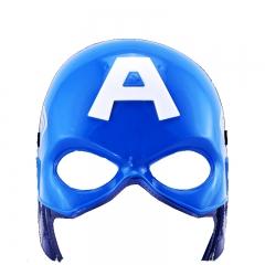 Маска интерактивная Капитан Америка