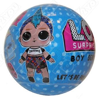 Кукла-сюрприз LOL в шарике Boy Series (Мальчик)