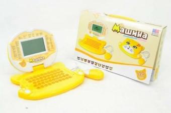 Детский компьютер машина 120 функций JIADA (JD20320ER)