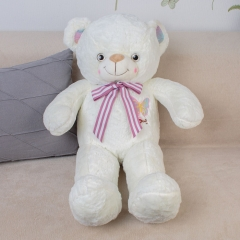 Мягкая игрушка Мишка Белый 75см