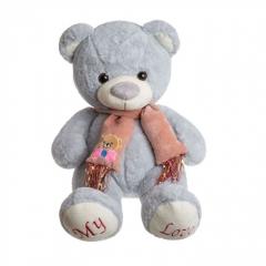 Мягкая игрушка Мишка Голубой 50см