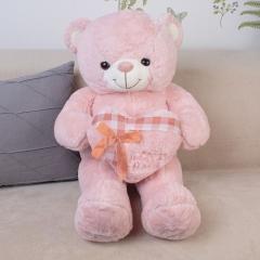 Мягкая игрушка Мишка Розовый 75см
