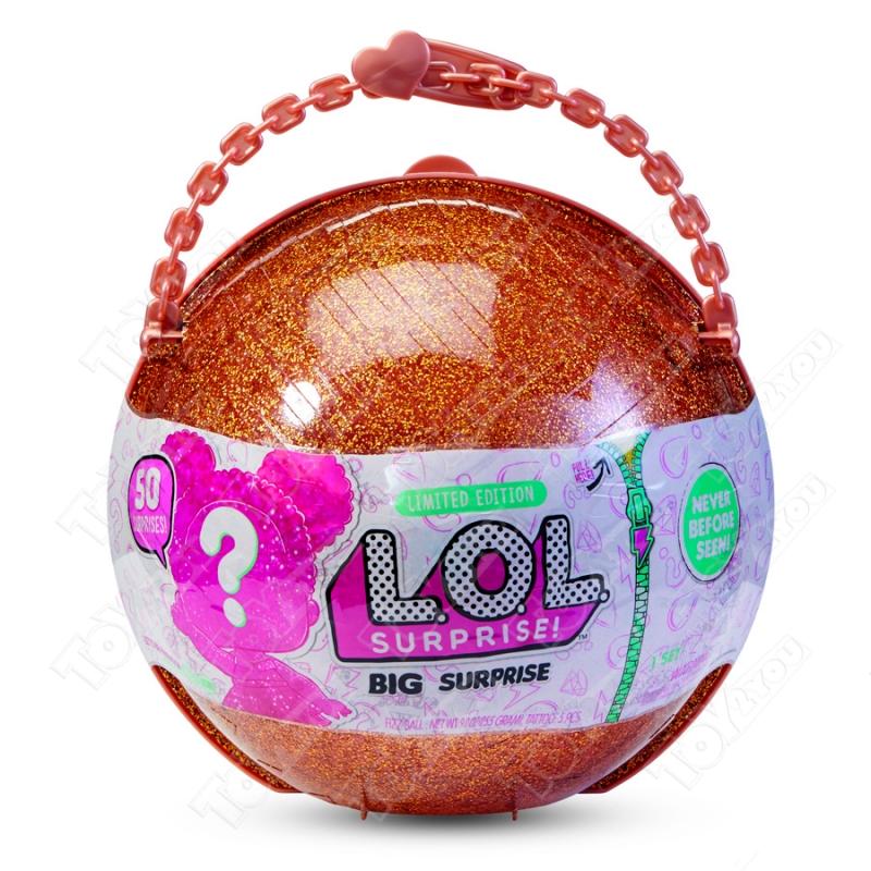 Огромный шар LOL Pearl Surprise 33 см